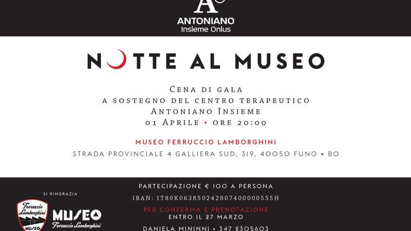 Cena di Gala - Notte al Museo F. Lamborghini